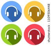 simple headphones icon. set of...
