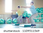 two happy young plus sized... | Shutterstock . vector #1109511569