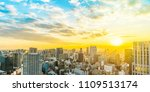 asia business concept for real...   Shutterstock . vector #1109513174
