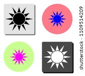 sun. simple flat vector icon...