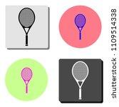 tennis racket. simple flat... | Shutterstock .eps vector #1109514338