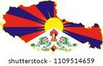 flag map of tibet | Shutterstock .eps vector #1109514659