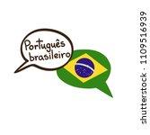 translation  brazilian... | Shutterstock .eps vector #1109516939