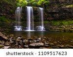 The Stunning Curtain Waterfall...