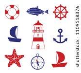 summer ocean vacation sign set  ... | Shutterstock .eps vector #1109518376