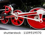 the locomotive monument l 3291. ... | Shutterstock . vector #1109519570