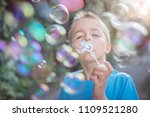 little boy playing with soap... | Shutterstock . vector #1109521280