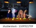 unusual couple spend time... | Shutterstock . vector #1109521709