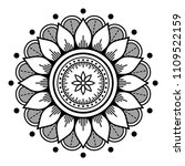 mandala for coloring book.... | Shutterstock .eps vector #1109522159