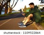 sideways shot of attractive...   Shutterstock . vector #1109522864