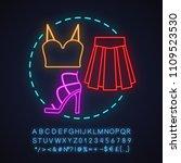women's clothes store neon... | Shutterstock .eps vector #1109523530