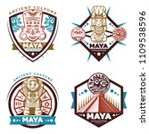 vintage colored maya... | Shutterstock .eps vector #1109538596