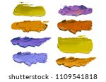 abstract acrylic color brush... | Shutterstock . vector #1109541818
