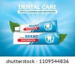 toothpaste for dental care... | Shutterstock .eps vector #1109544836