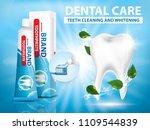 toothpaste for dental care...   Shutterstock .eps vector #1109544839