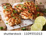 afghanistan's barbecue  grilled ... | Shutterstock . vector #1109551013
