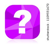 question mark flat vector icon. ... | Shutterstock .eps vector #1109551670