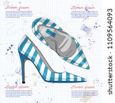 vector womens striped pointed... | Shutterstock .eps vector #1109564093