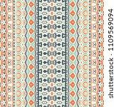 vintage geometric tribal style... | Shutterstock . vector #1109569094