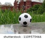 soccer ball in the centre of... | Shutterstock . vector #1109575466