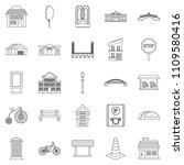urban architecture icons set.... | Shutterstock . vector #1109580416