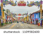 singapore city  singapore  ... | Shutterstock . vector #1109582600