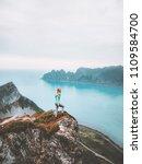 summer vacations travel journey ... | Shutterstock . vector #1109584700