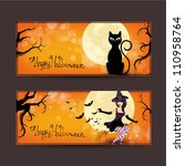 vector set of halloween banners | Shutterstock .eps vector #110958764