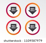 sale arrow tag icons. discount... | Shutterstock .eps vector #1109587979