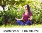 young woman smiling gently... | Shutterstock . vector #1109588690