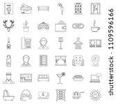parking icons set. outline... | Shutterstock . vector #1109596166
