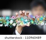 businessman holding object   Shutterstock . vector #110960489