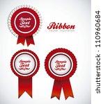 illustration of ribbon awards...
