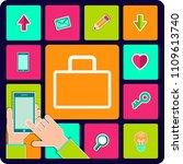 briefcase vector icon | Shutterstock .eps vector #1109613740