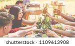 happy millennial friends... | Shutterstock . vector #1109613908