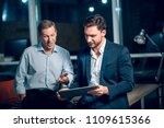 two office workers with tablet... | Shutterstock . vector #1109615366