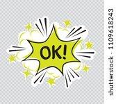 cartoon message illustration on ... | Shutterstock .eps vector #1109618243