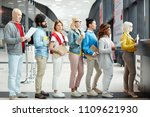group of modern multiethnic... | Shutterstock . vector #1109621930