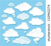 vector set of cartoon clouds | Shutterstock .eps vector #110962274