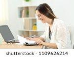 side view portrait of a happy...   Shutterstock . vector #1109626214