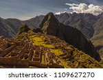 vintage photograph of the inca... | Shutterstock . vector #1109627270