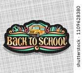 vector logo for school  tag...   Shutterstock .eps vector #1109628380