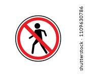 do not enter sign. authorized... | Shutterstock .eps vector #1109630786