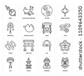set of 16 icons such as dragon  ... | Shutterstock .eps vector #1109643350
