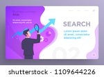 presentation slide templates or ... | Shutterstock .eps vector #1109644226