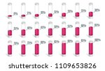 set of red pink percentage... | Shutterstock .eps vector #1109653826