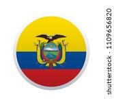 button flag map of ecuador | Shutterstock .eps vector #1109656820