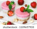 vegan raw strawberry cheesecake ... | Shutterstock . vector #1109657933