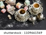 traditional turkish sparkling... | Shutterstock . vector #1109661569