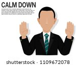 businessman is reminding to... | Shutterstock .eps vector #1109672078